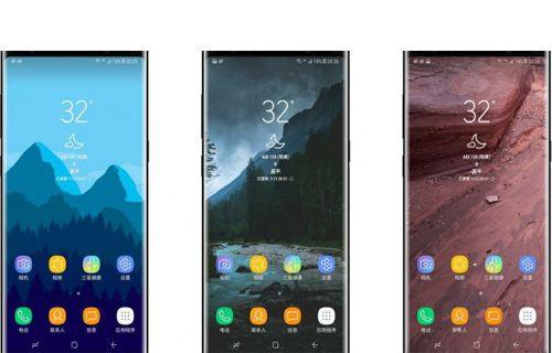 Galaxy Note 8 yeni rengiyle göründü