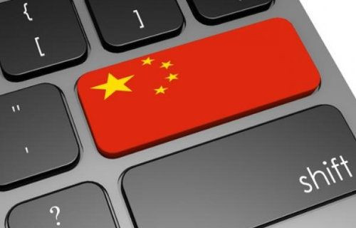Çin'in internet paranoyaklığı gitgide artıyor!