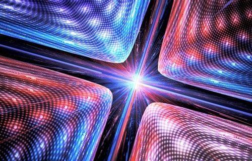 Çin ilk ticari kuantum ağını kurdu!