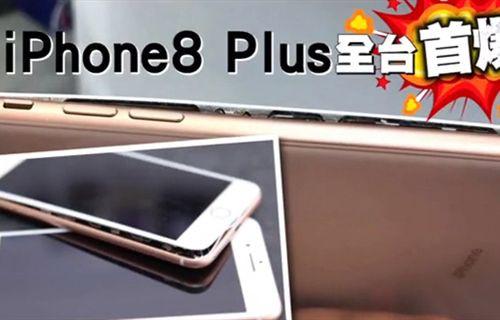 iPhone 8 Plus şarj olurken patladı!