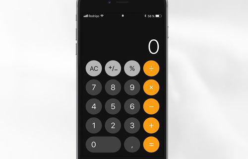 iOS 11 ile hesap makinesi bozuldu!