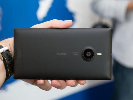 Nokia'nın fiyatı küçük, kendisi büyük akıllı telefonu