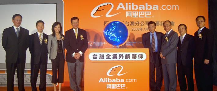 Alibaba Yahoo' ya göz dikti