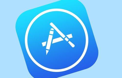 Apple Store'dan yeni yıl indirimi!