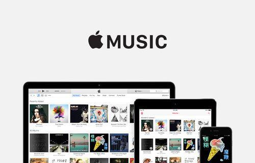 Android için Apple Music baştan aşağıya yenilendi!