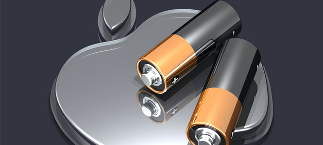 Samsung Galaxy Beam batarya testi!