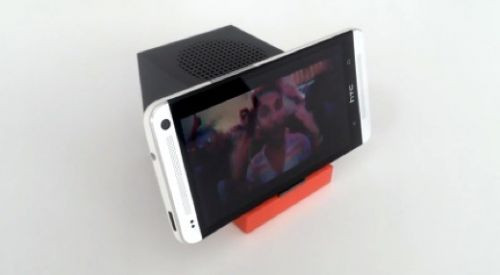 İşte HTC'nin müthiş ses canavarı BoomBass! Video