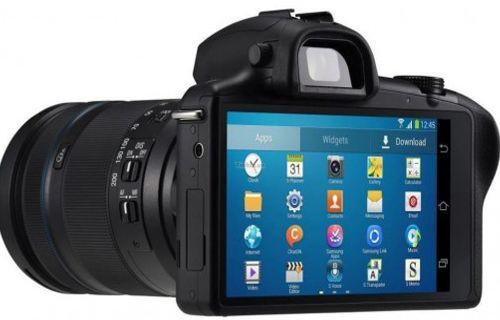İşte Samsung'un muhteşem kamerası!