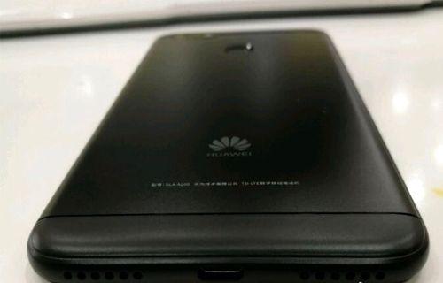 Huawei Enjoy 7 tanıtım öncesinde görüntülendi