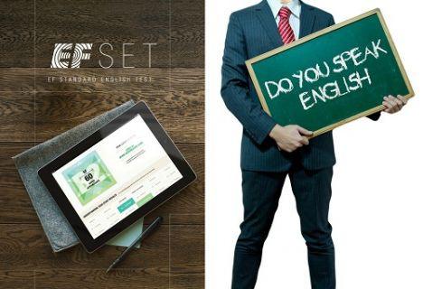 EF Education First'ten dünyanın ilk ücretsiz standart İngilizce dil testi