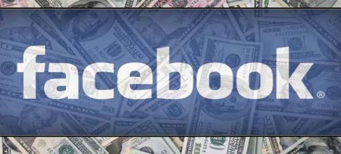 Facebook'un tarihi halka arz edilişi bugün!
