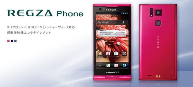 Toshiba yeni Android'li bombasını patlattı!