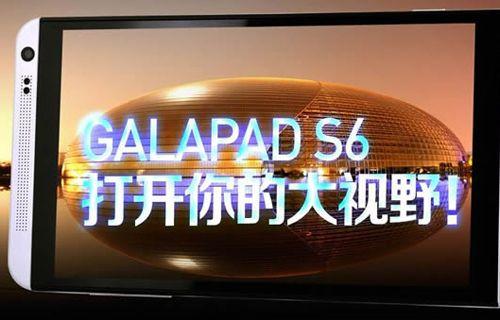 İşte HTC One Max'ın kopyası: GalaPad S6!