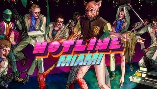 Hotline Miami 2: Wrong Number ertelendi