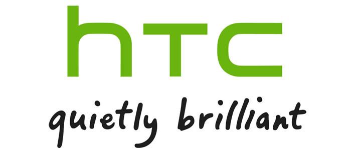 HTC'den yeni görüntü ve ses aktarma teknolojisi!