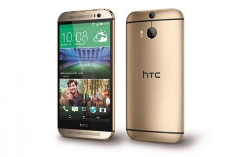 Yarın tanıtılacak: İşte HTC One M9+ son görüntüleri