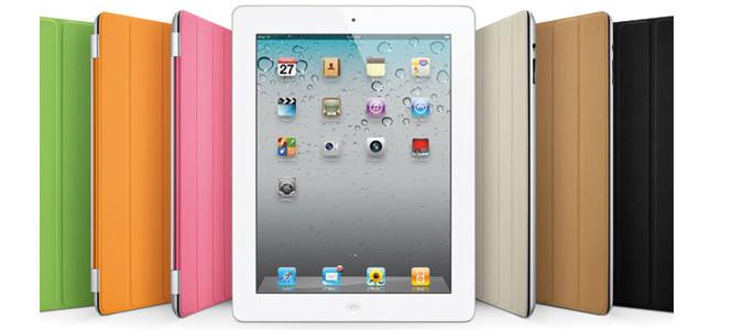 Mini iPad dünyanın en ince tableti mi olacak?