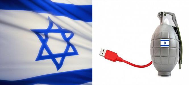 İsrail, düşmanlarına siber saldırı yapacak!