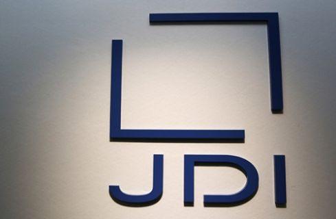 Japan Display (JDI) çerçevesiz 2K ekranını tanıttı