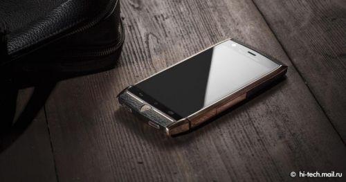 Lüks akıllı telefon Lamborghini 88 Tauri resmen tanıtıldı