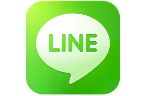 LINE 3DTouch özelliğine kavuştu!