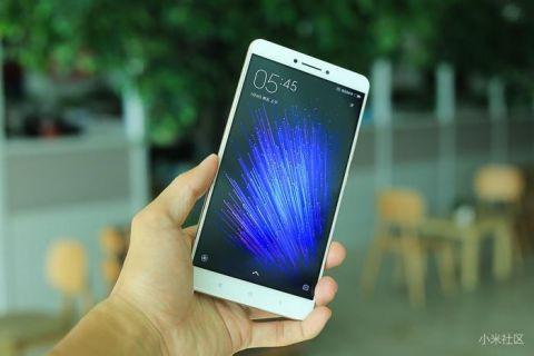Xiaomi Mi Max 2 özellikleri ve görüntüleri