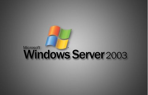 Trend Micro'dan Windows Server 2003'e güvenlik desteği