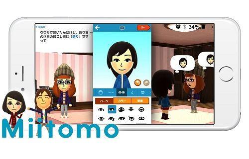 Nintendo'nun mobil oyunu Miitomo Mart ayında bizlerle