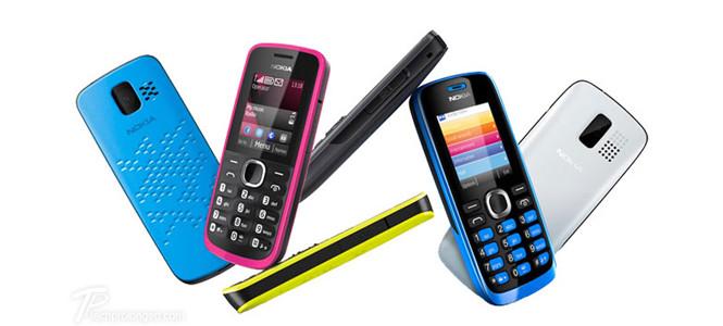 Nokia 112 Türkiye'ye geliyor!