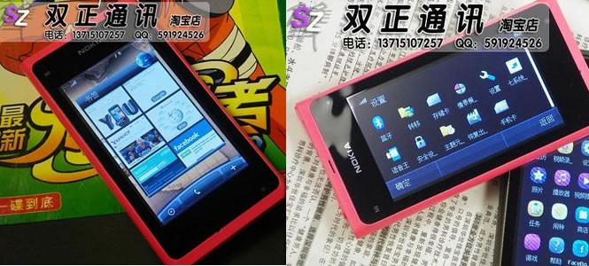 Nokia'nın Lumia 900'ü en çok satılan telefon oldu!