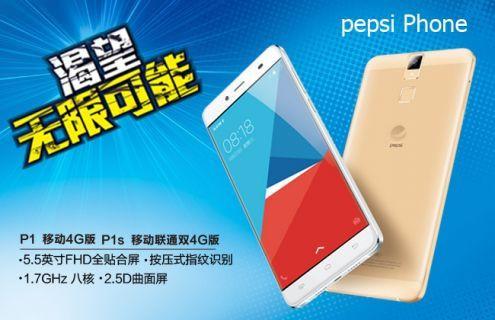 Pepsi'nin akıllı telefonu istenmiyor