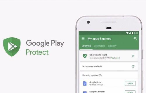 Android, Google Play Protect ile daha güvenli