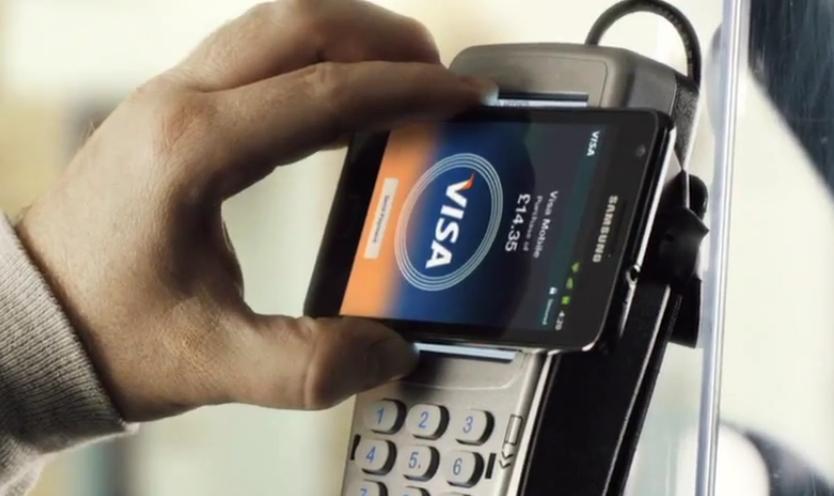 Günün Android Uygulaması - Samsung Smart Sinema