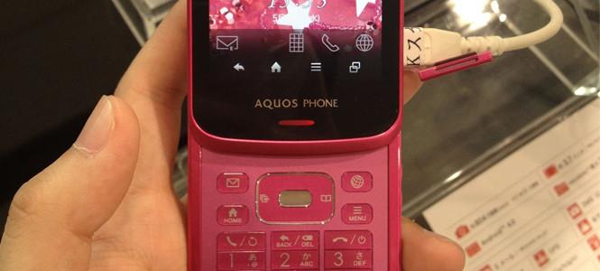 Sharp, yeni Android 4.0 Ice Cream'li telefonunu tanıttı!