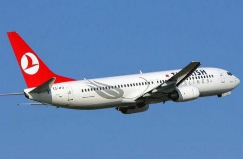 Türk Hava Yolları mobilde yeni bir döneme yepyeni yüzüyle giriyor!