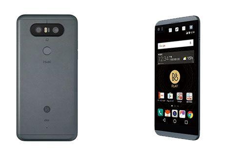 LG V20'nin kompakt ve su geçirmez versiyonu LG V34 isai Beat!