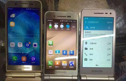 Samsung'un kapaklı telefonunun özellikleri sızdırıldı