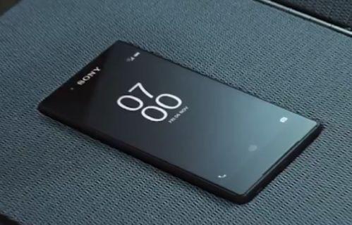 Sony'nin yeni Xperia modelinin görselleri sızdırıldı